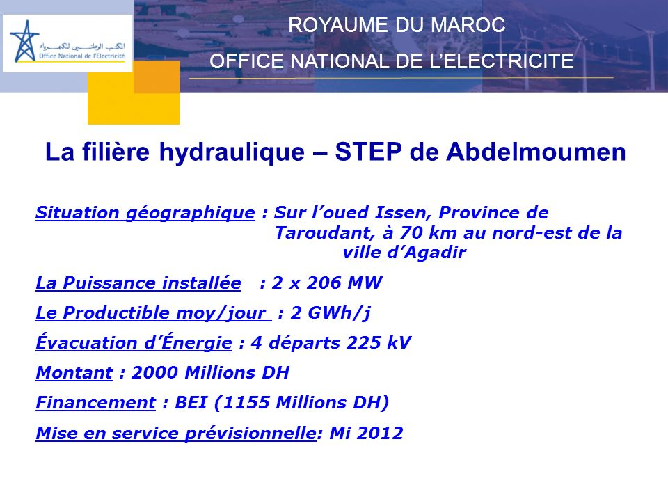 La filière hydraulique – STEP de Abdelmoumen
