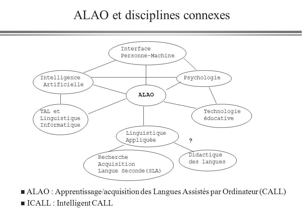 ALAO et disciplines connexes