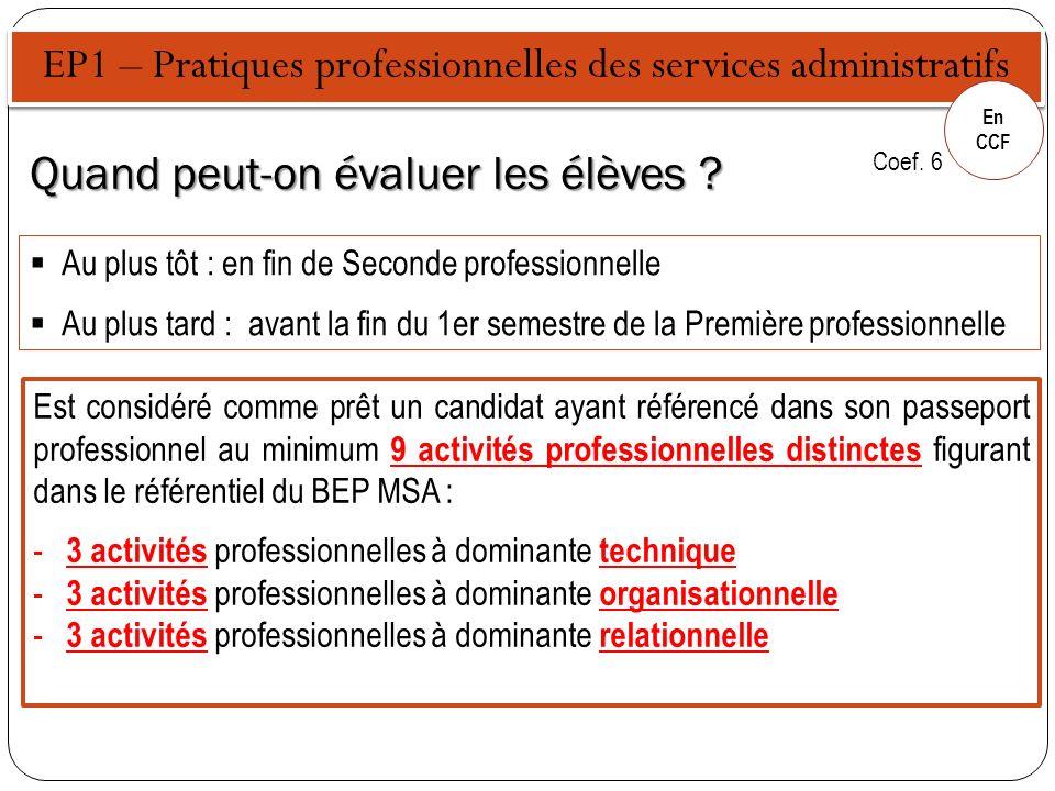EP1 – Pratiques professionnelles des services administratifs