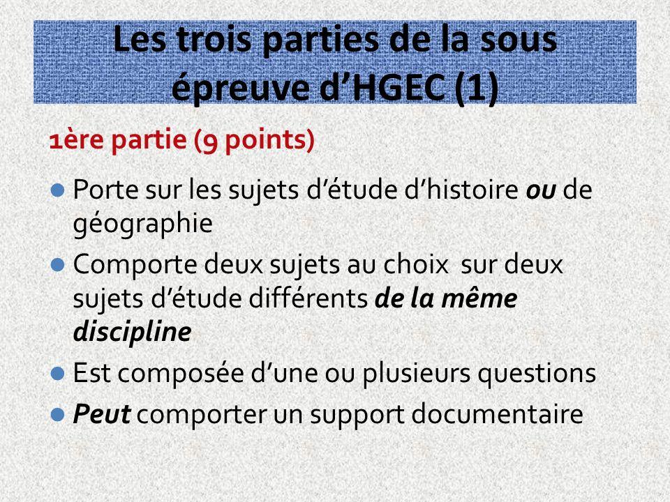 Les trois parties de la sous épreuve d'HGEC (1)