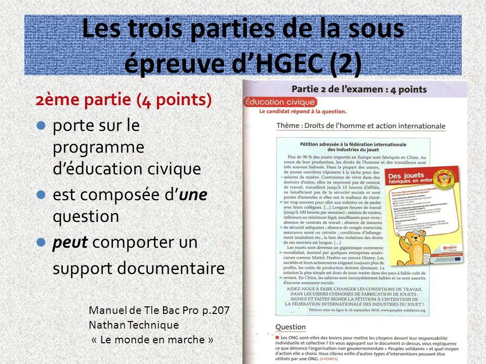 Les trois parties de la sous épreuve d'HGEC (2)