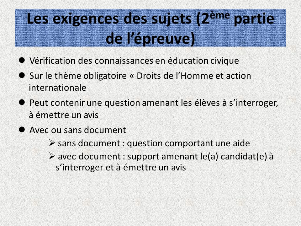 Les exigences des sujets (2ème partie de l'épreuve)