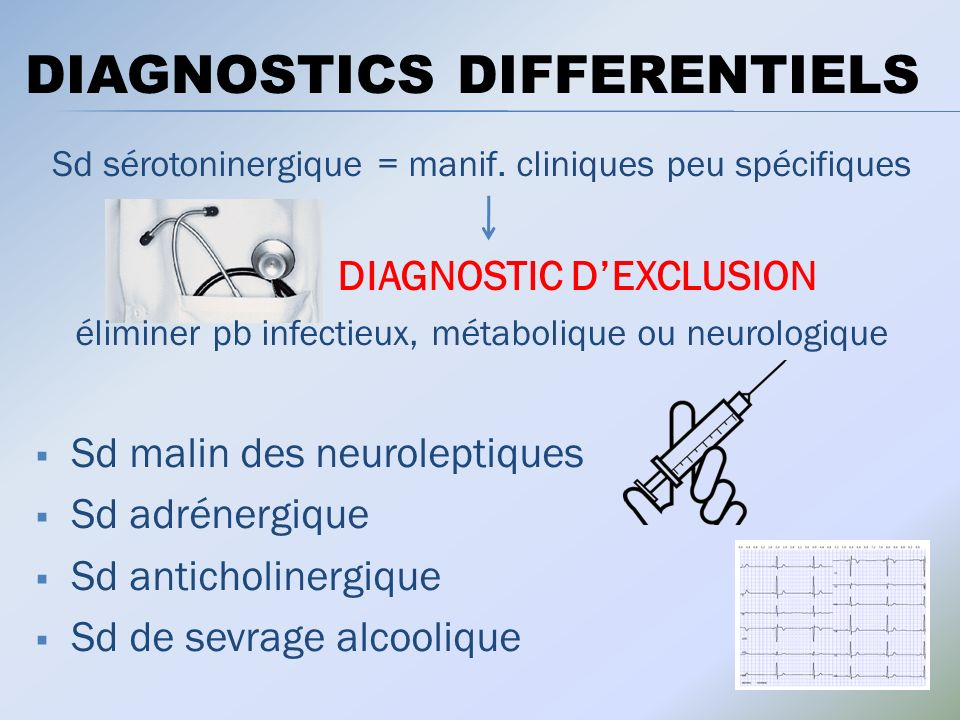 DIAGNOSTICS DIFFERENTIELS