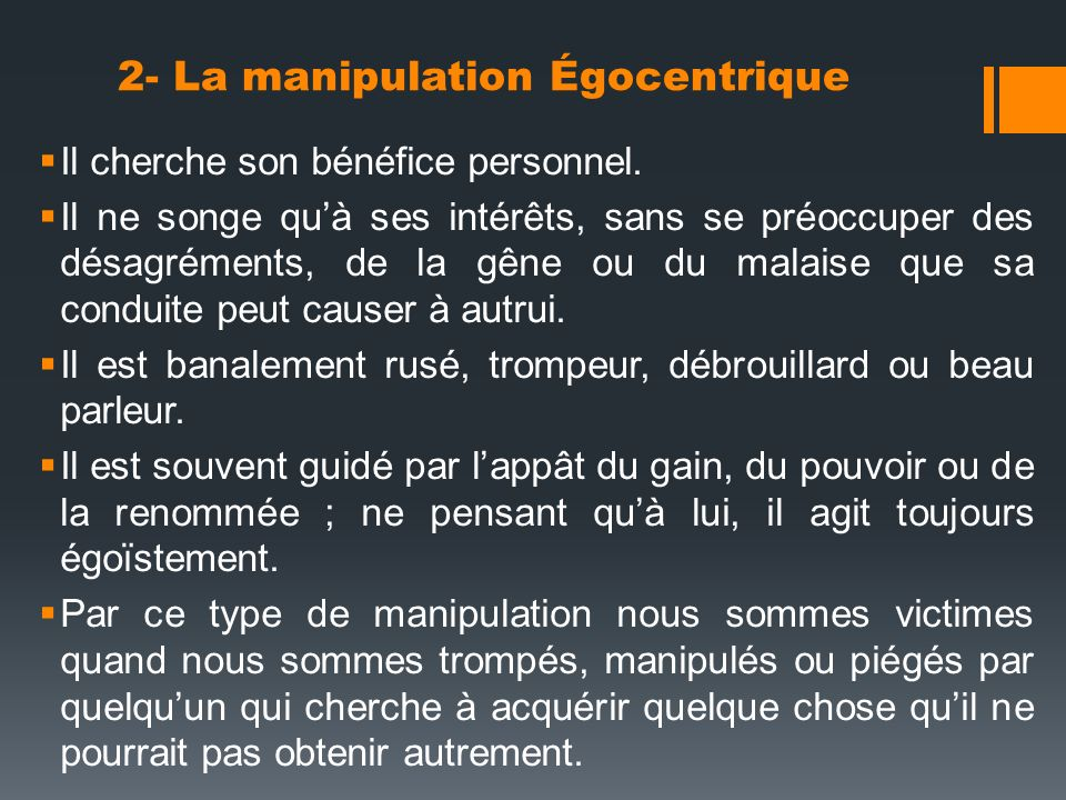 2- La manipulation Égocentrique