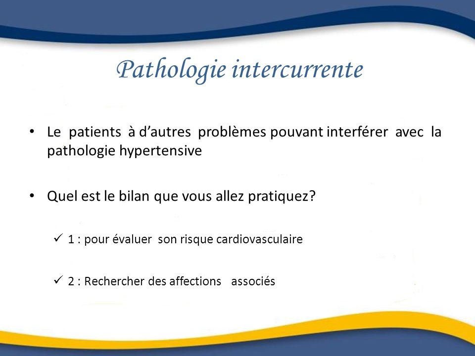 Pathologie intercurrente