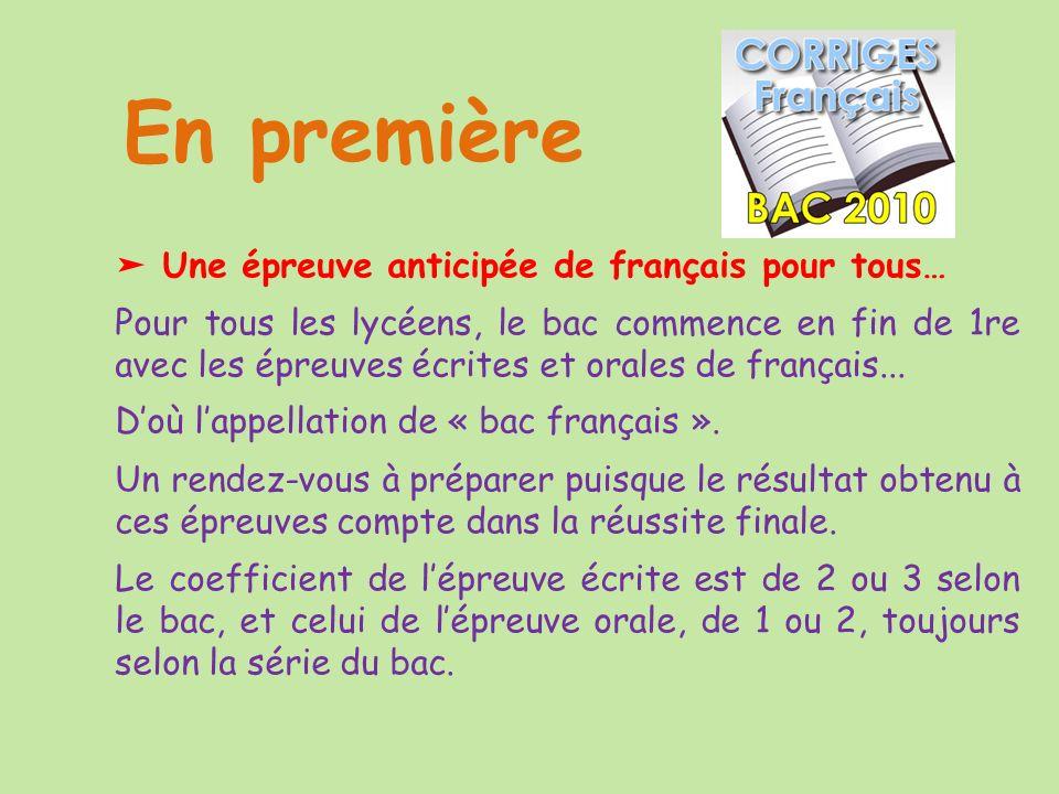 En première ➤ Une épreuve anticipée de français pour tous…
