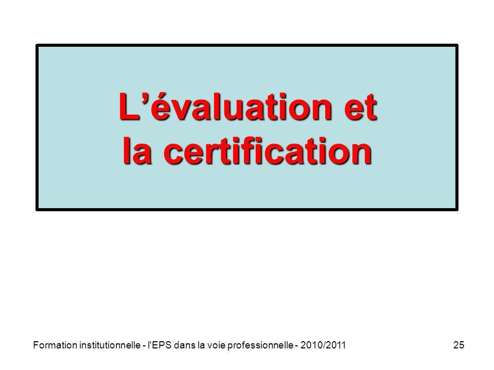 L'évaluation et la certification