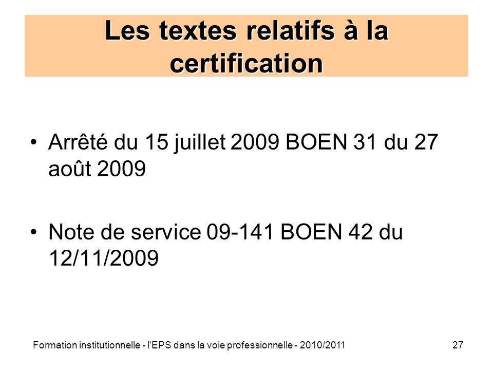 Les textes relatifs à la certification