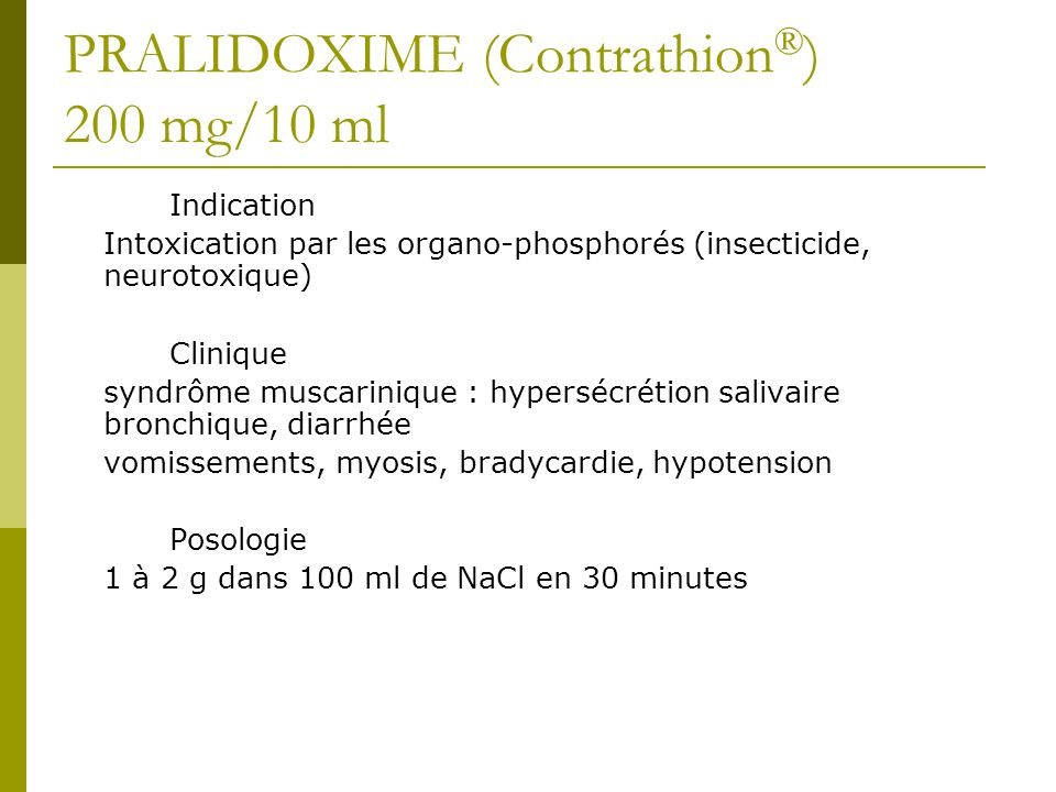 PRALIDOXIME (Contrathion®) 200 mg/10 ml