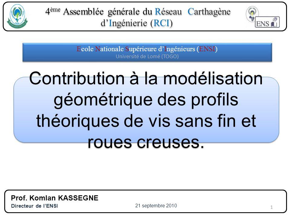 4ème Assemblée générale du Réseau Carthagène d'Ingénierie (RCI)