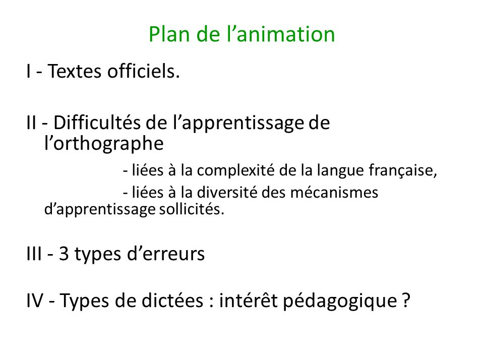 Plan de l'animation I - Textes officiels.