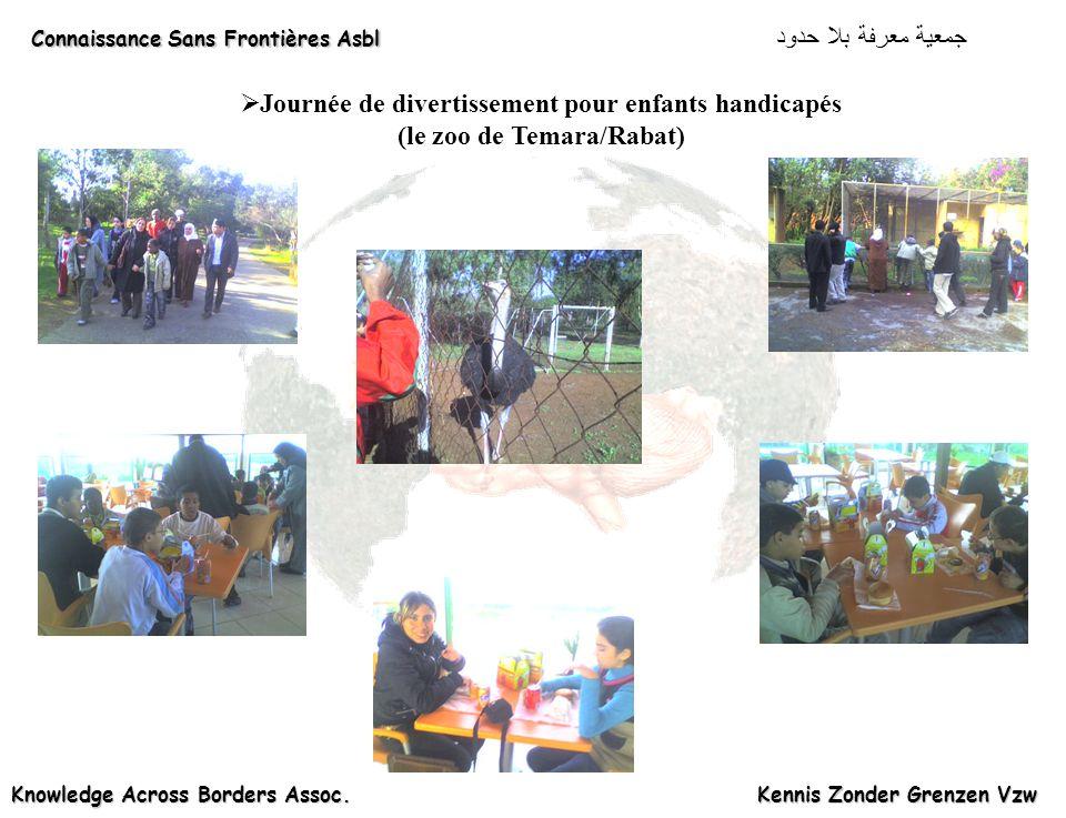 Journée de divertissement pour enfants handicapés (le zoo de Temara/Rabat)