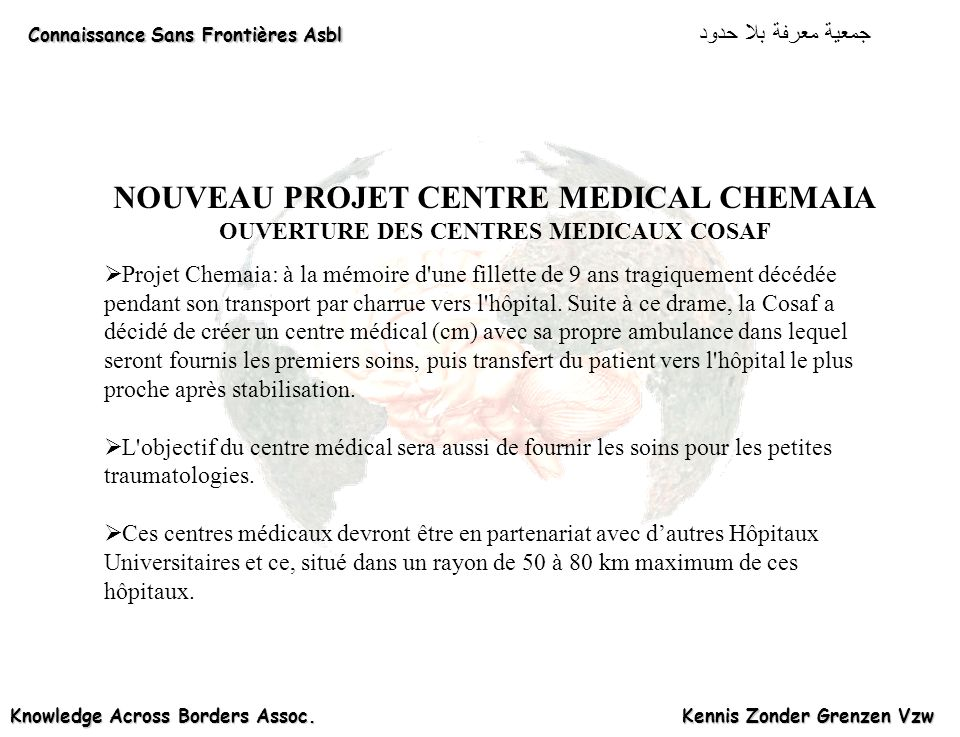 NOUVEAU PROJET CENTRE MEDICAL CHEMAIA OUVERTURE DES CENTRES MEDICAUX COSAF