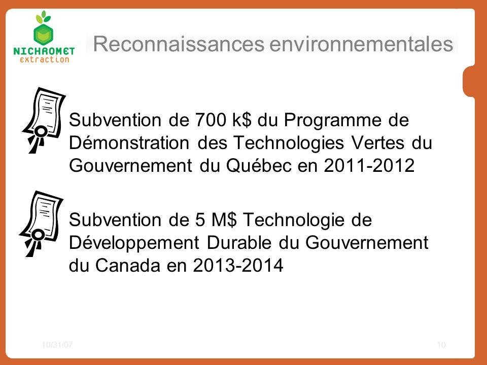 Reconnaissances environnementales