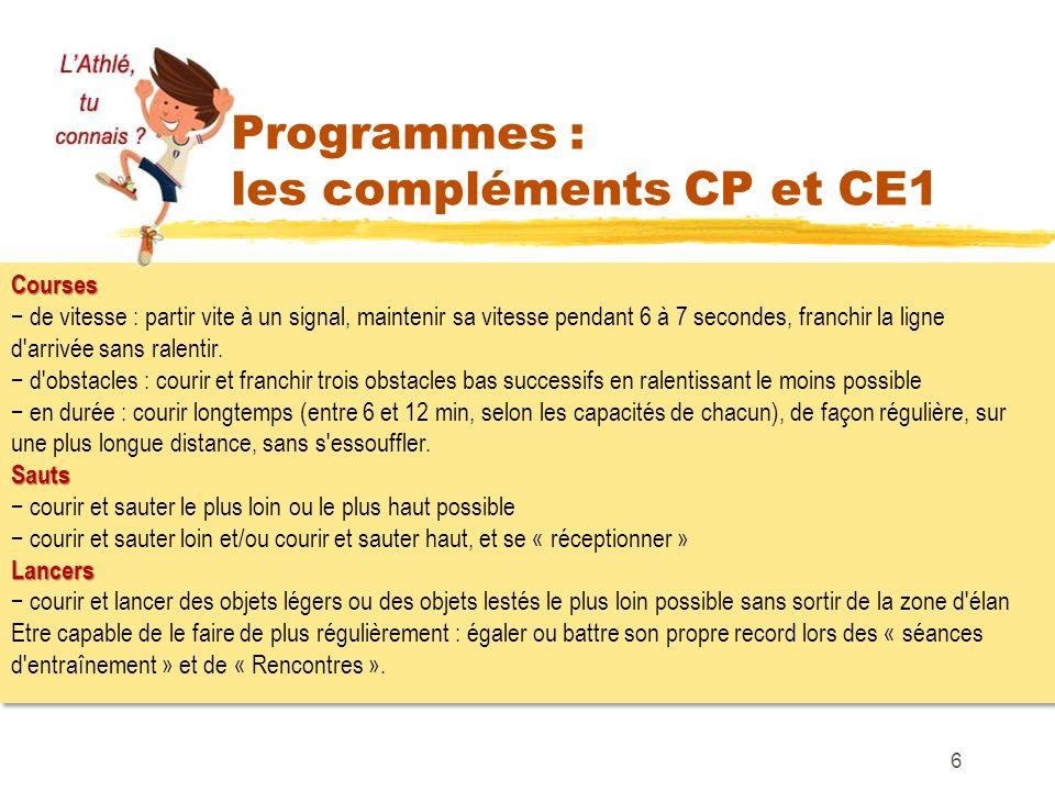 les compléments CP et CE1