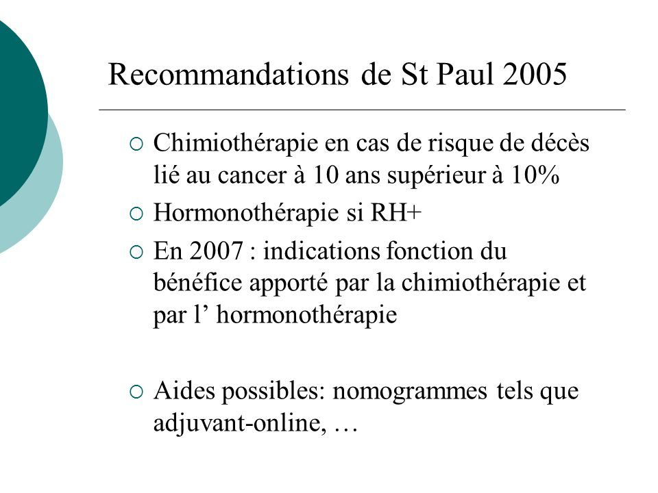 Recommandations de St Paul 2005