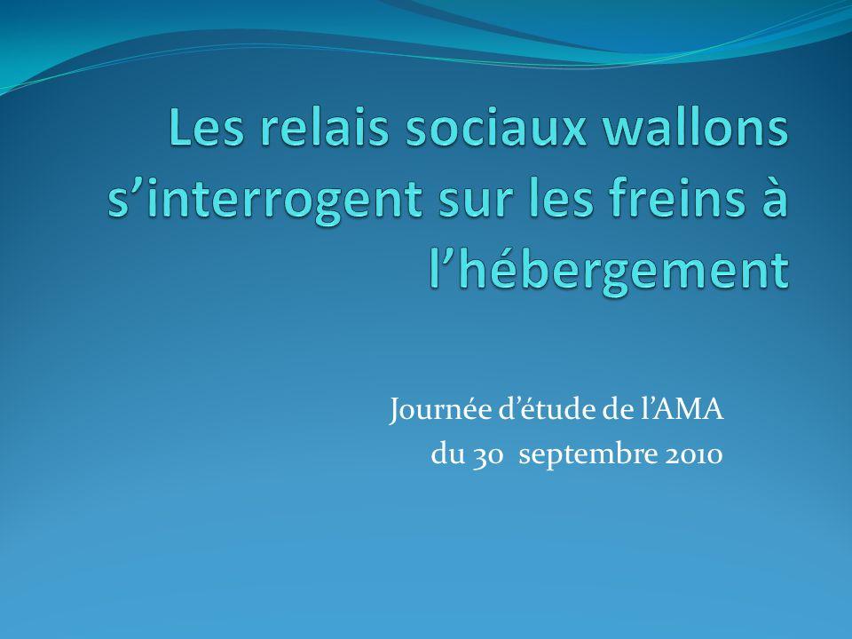 Journée d'étude de l'AMA du 30 septembre 2010