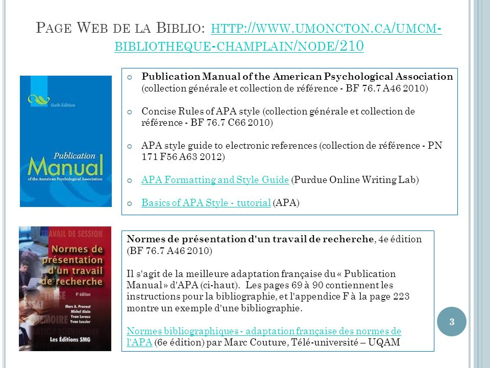 Page Web de la Biblio: http://www. umoncton