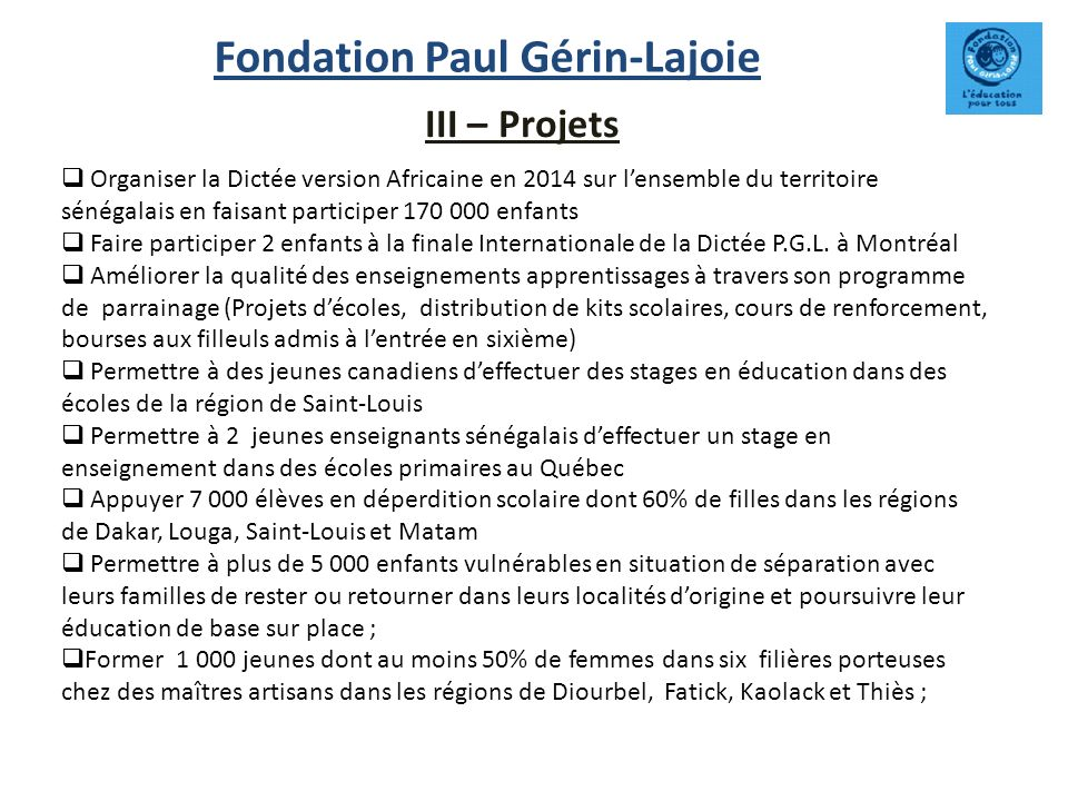 Fondation Paul Gérin-Lajoie