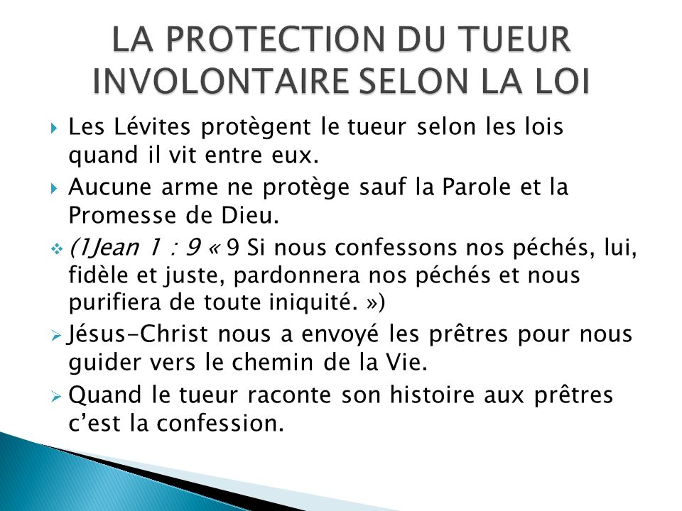 LA PROTECTION DU TUEUR INVOLONTAIRE SELON LA LOI