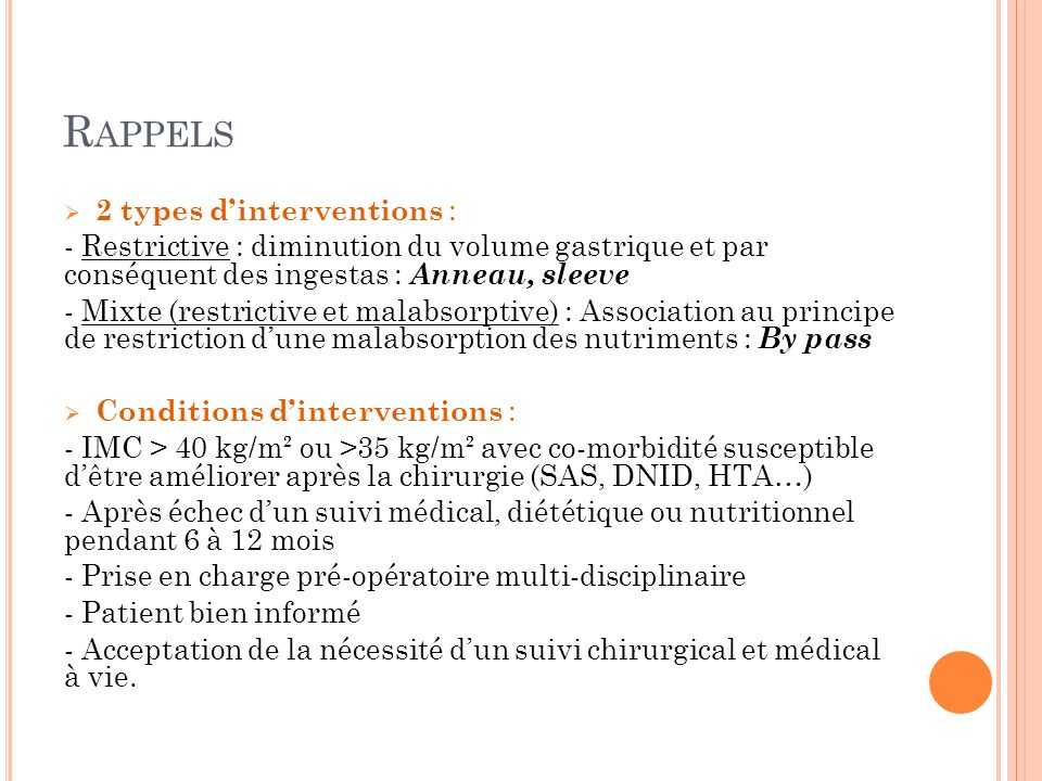 Rappels 2 types d'interventions :