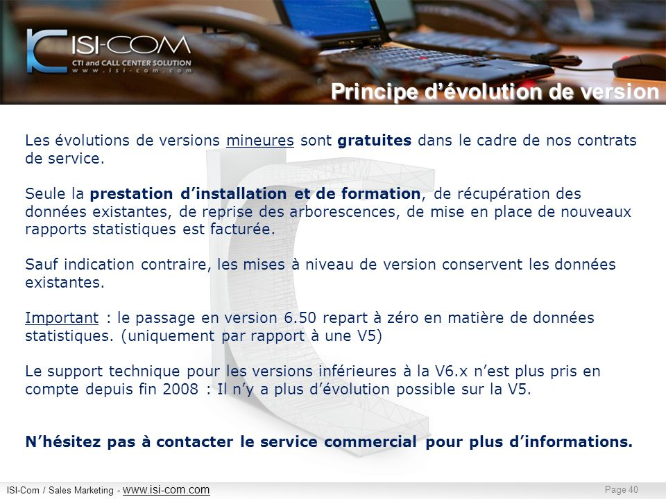 Principe d'évolution de version