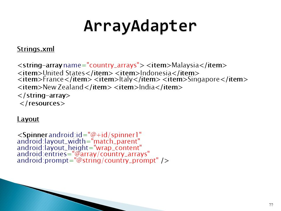 ArrayAdapter Strings.xml