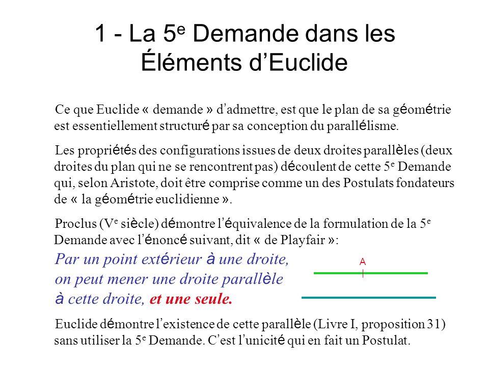 1 - La 5e Demande dans les Éléments d'Euclide