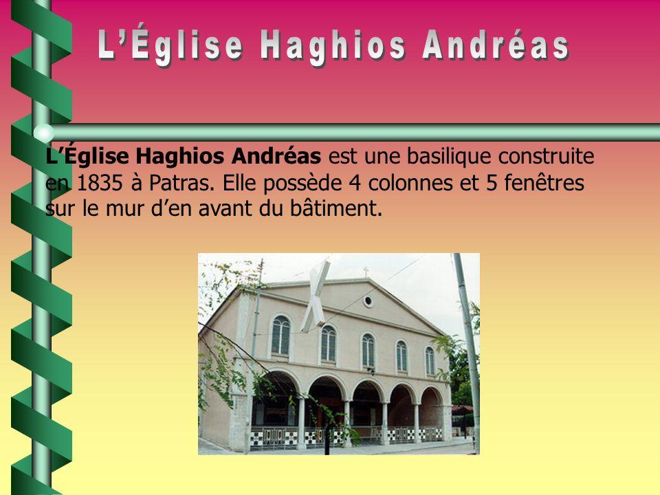 L'Église Haghios Andréas