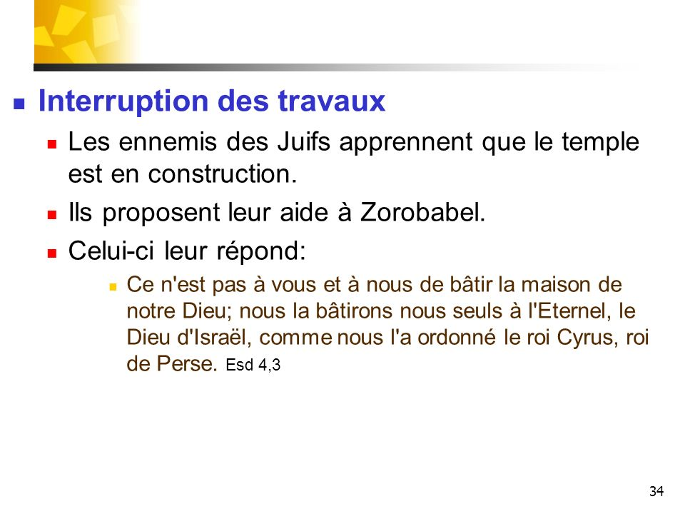 Interruption des travaux
