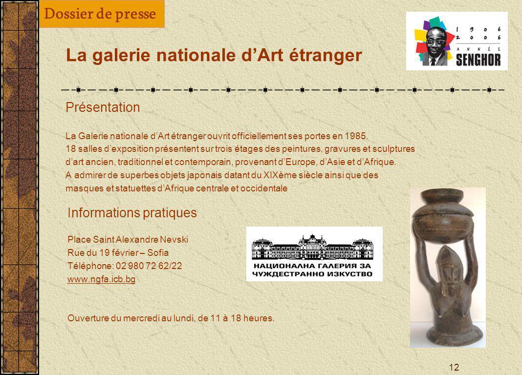 La galerie nationale d'Art étranger