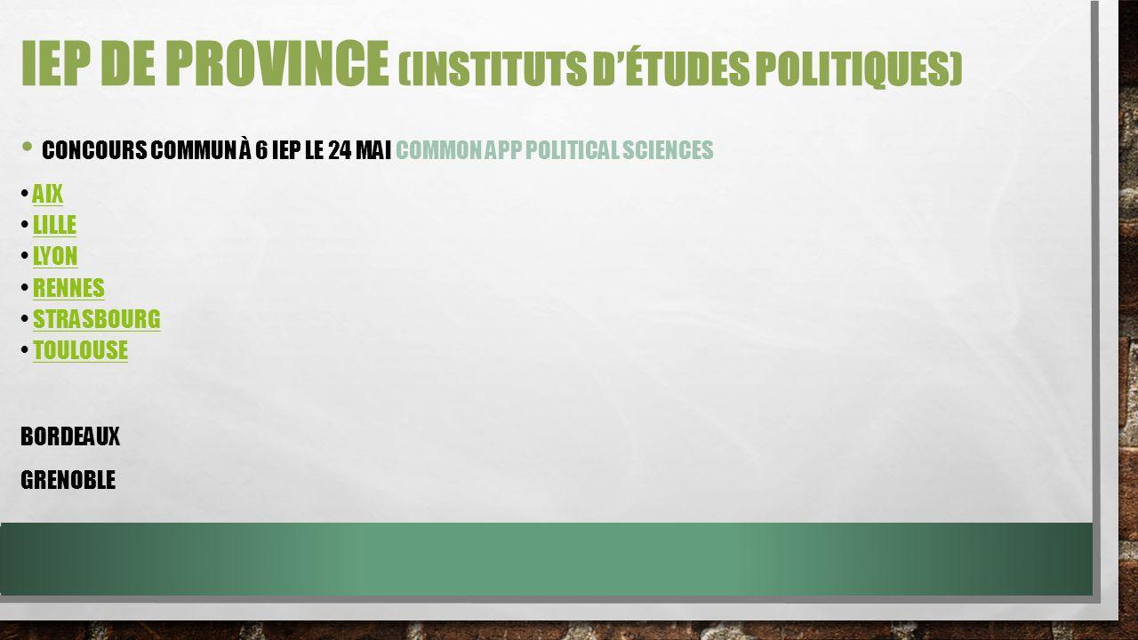 IEP de Province (instituts d'études politiques)