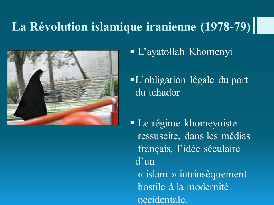 La Révolution islamique iranienne (1978-79)