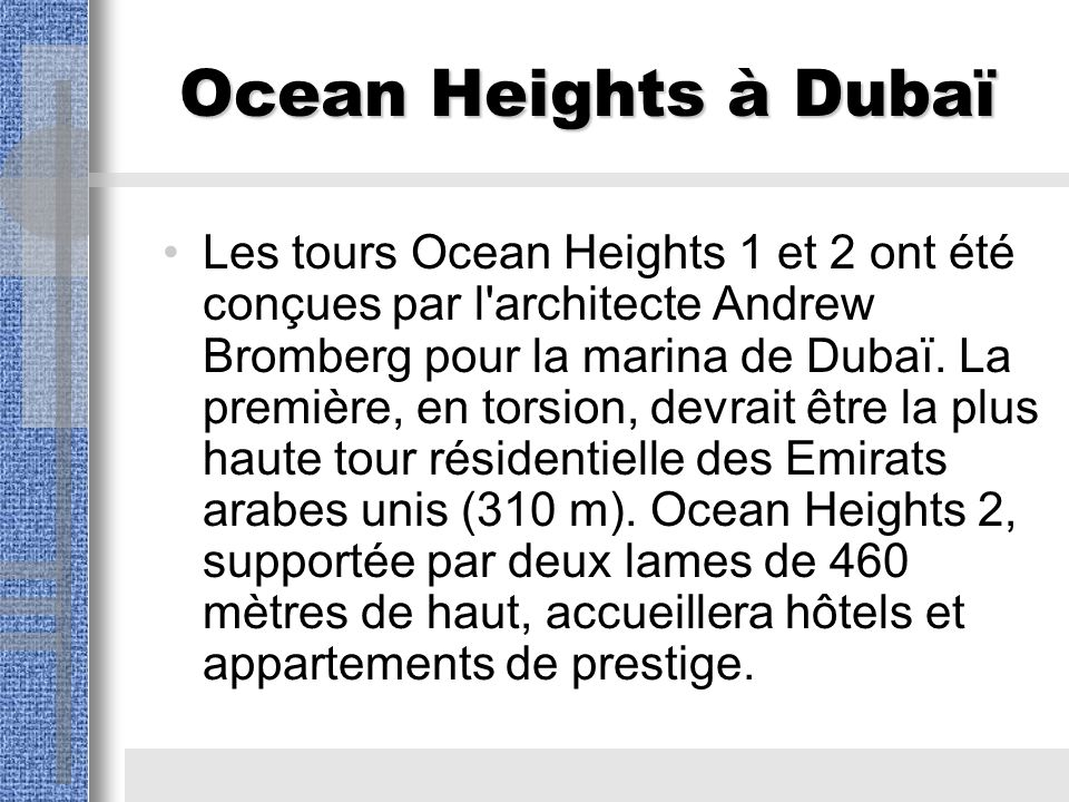 Ocean Heights à Dubaï