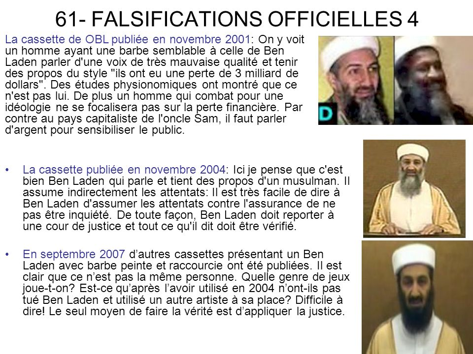 61- FALSIFICATIONS OFFICIELLES 4
