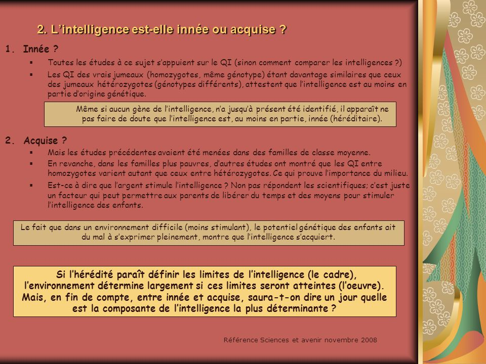 2. L'intelligence est-elle innée ou acquise