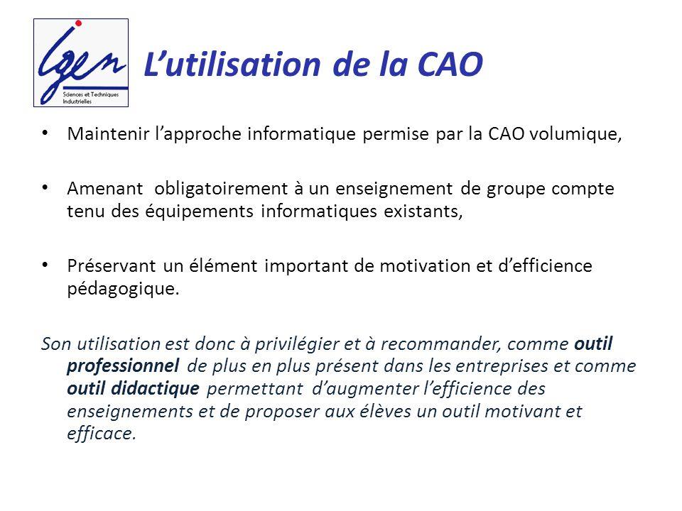 L'utilisation de la CAO
