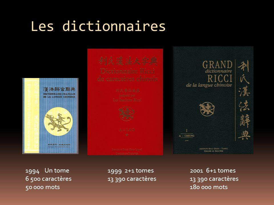 Les dictionnaires 1994 Un tome 1999 2+1 tomes 2001 6+1 tomes