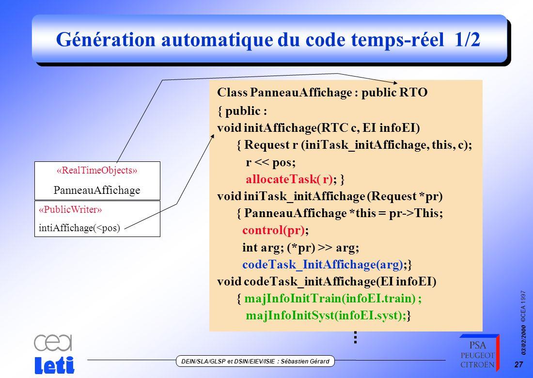 Génération automatique du code temps-réel 1/2