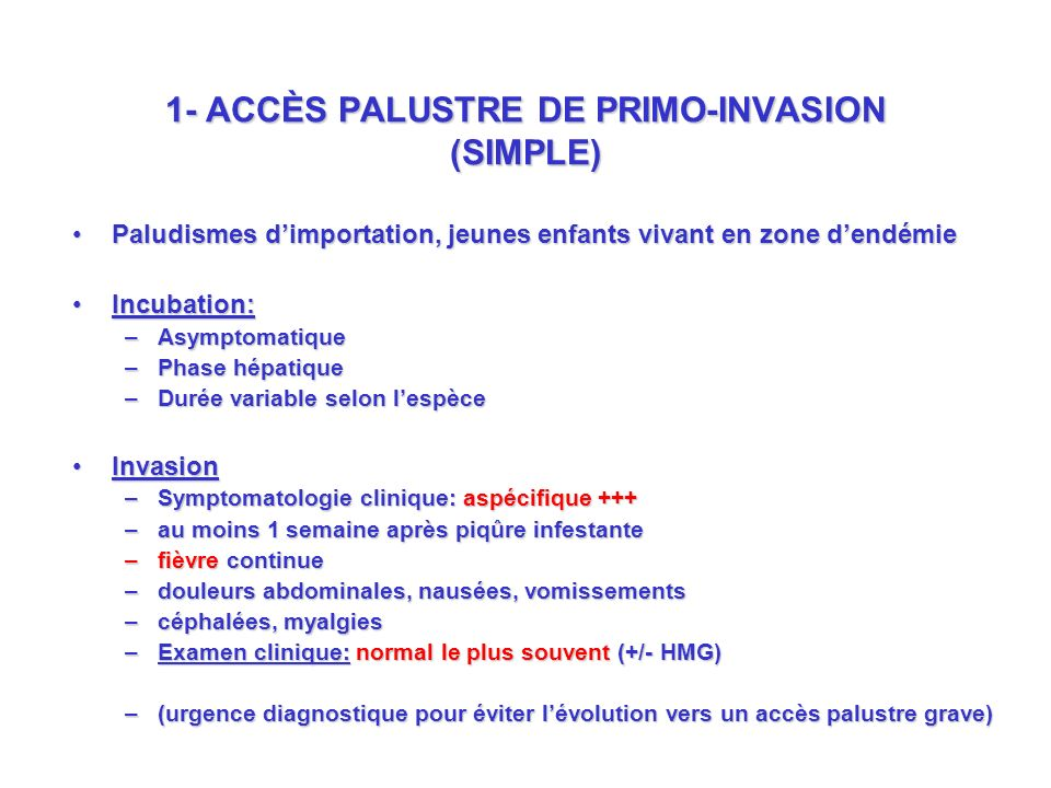 1- ACCÈS PALUSTRE DE PRIMO-INVASION (SIMPLE)