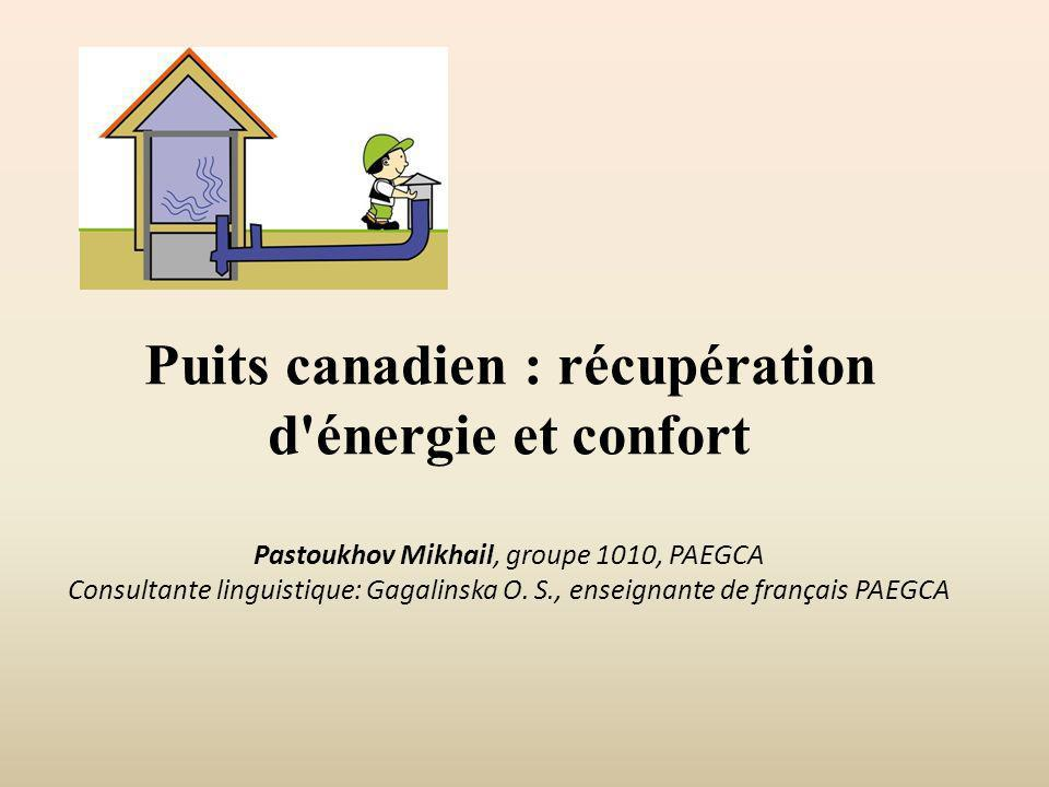 Puits canadien r cup ration d 39 nergie et confort for Principe de fonctionnement d un puit canadien