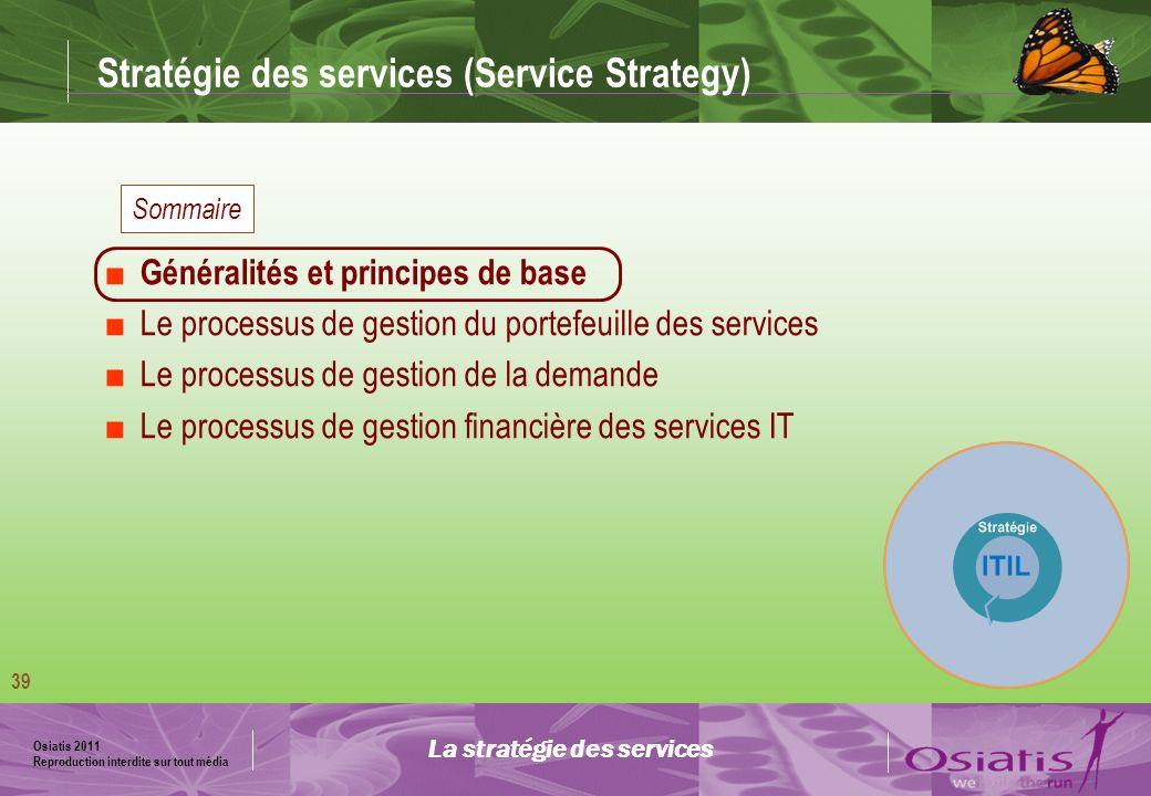 Stratégie des services (Service Strategy)