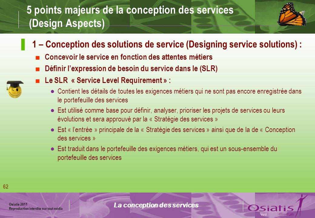 5 points majeurs de la conception des services (Design Aspects)