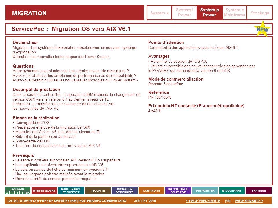 ServicePac : Migration OS vers AIX V6.1
