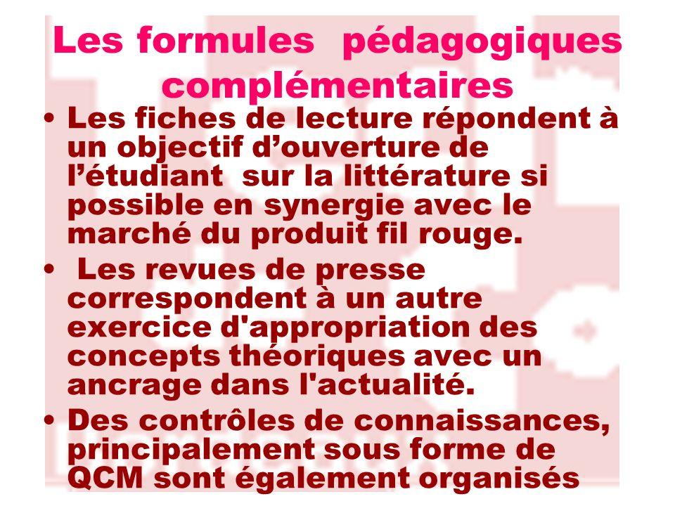Les formules pédagogiques complémentaires