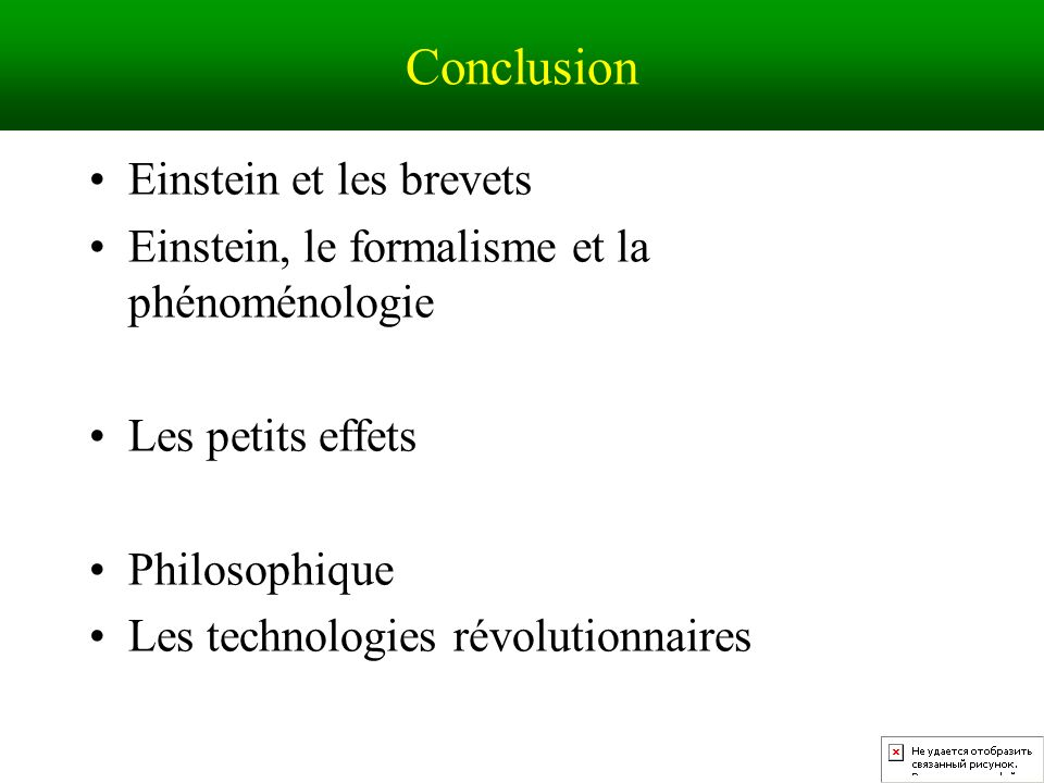 Conclusion Einstein et les brevets