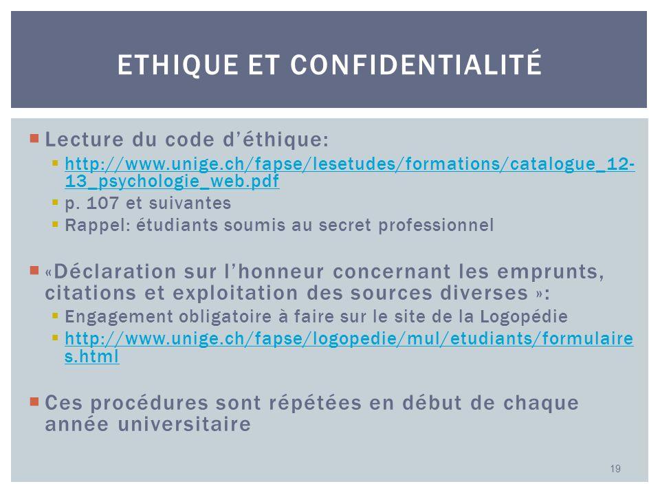 Ethique et confidentialité