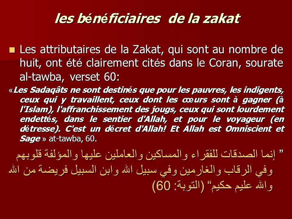 les bénéficiaires de la zakat