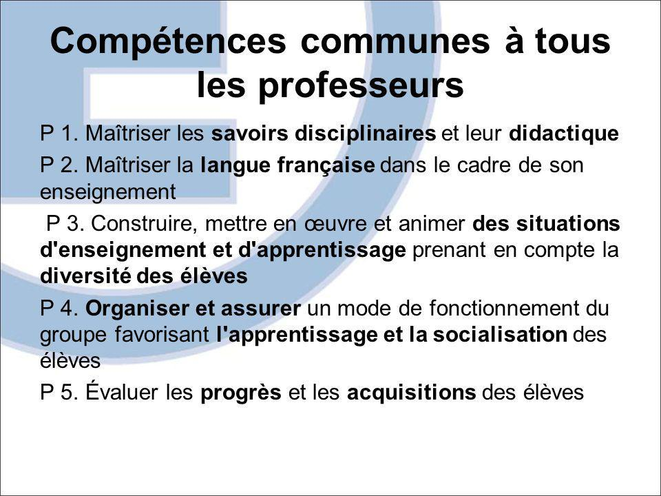 Compétences communes à tous les professeurs