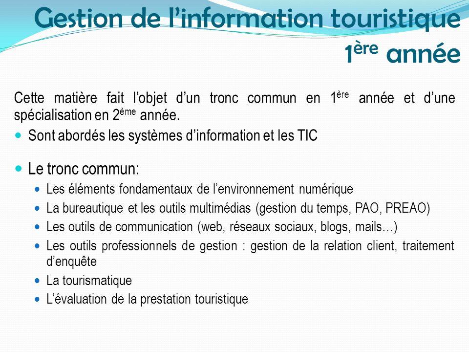 Gestion de l'information touristique 1ère année